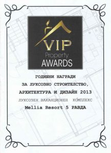 vip_property_awards2013
