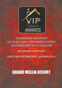 vip_property_awards2014
